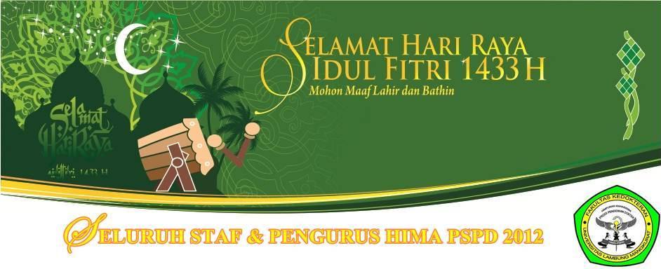 Selamat Hari Raya Idul Fitri 1433h Himpunan Mahasiswa